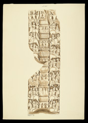 Drum pilaster from the Great Stupa of Amaravati